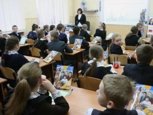 school 23150