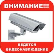 Системы скрытого видеонаблюдения в Санкт-Петербурге (СПб)