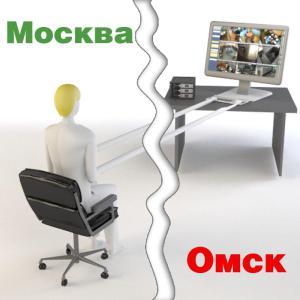 moskva-omsk